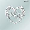 Монограма M-007 Серце